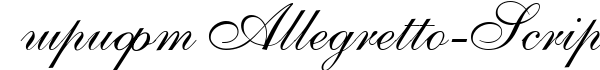 Allegretto-Script-One