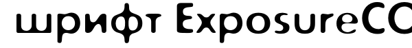 ExposureCOne