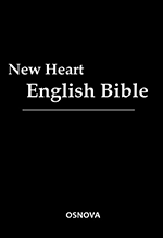 New Heart English Bible Special Edition (Jesus Messiah) - NHEB-JM