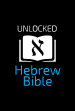 Unlocked Hebrew Bible - UHB