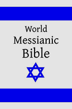 World Messianic Bible - WMB