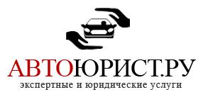 logo Автоюрист