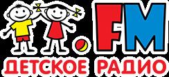 logo Детское радио