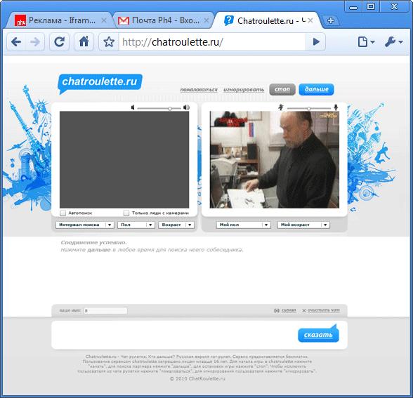 Camzap общение с незнакомцем по вебкамере
