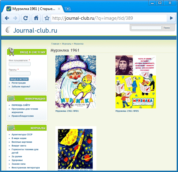 Journal-club
