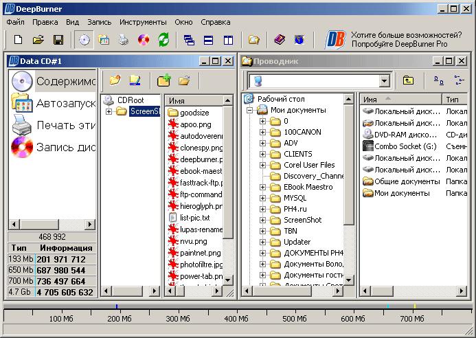 Скачать программу сд шот скачать на компьютер программу майкрософт офис