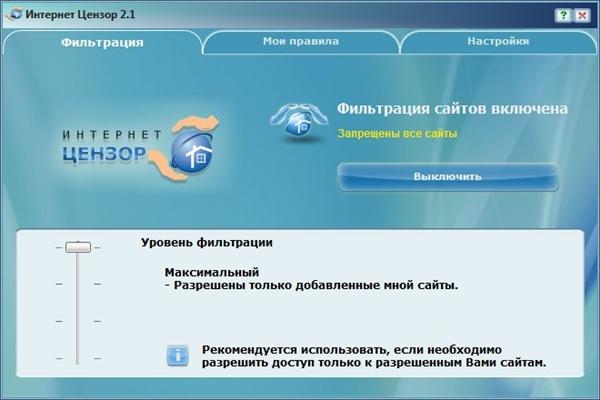 Borland Delphi 7 Скачать бесплатно программу Borland